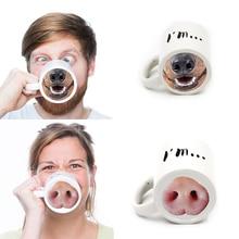 Креативная керамическая кружка I am Dog Pig Nose, смешная кофейная кружка с изображениями животных, новинка, милая чашка, 3D чайные кружки, Марка напитков, смех, чайные кофейные чашки