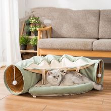 Foldable Cat Bed Toy House Pet Supplies Cat Tunnel Nest Pet Products Cushion Pet Bed Mat Cat House Animals Sofa Cat Tunnel Toy(China)
