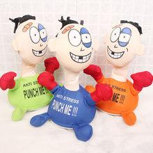 Punch me, o vilão, brinquedos de pelúcia elétricos, respiradouro criativo, grito, bonecas, crianças, pais gostam de desabafar