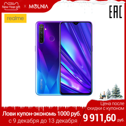 Smartphone realme 5 3 GB + 64 GB get coupon 1000 rub. And buy at a discount price 9911,6 rub official Russian warranty