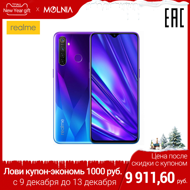 Smartphone realme 5 3 go + 64 go bénéficiez d'un coupon 1000 frotter. Et acheter à prix discount 9911,6 frotter garantie officielle russe