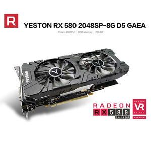 Image 2 - יסטון Radeon RX 580 GPU 8GB GDDR5 256bit משחקי מחשב שולחני מחשב וידאו הגרפיקה כרטיסי תמיכה DVI D/HDMI/DP PCI E X16 3.0