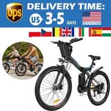 Ancheer Новый электрический велосипед 26 горный 36v складной