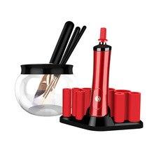 Профессиональный очиститель кистей для макияжа быстрая стирка и сушка кистей для макияжа чистящие кисти для макияжа инструменты и машина