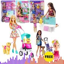 Genuine Barbie Girls Toy 3 Style Dolls Skipper Babysitters Take Care of the Baby Barbie Pretend Toy Nursery Teacher For Girl