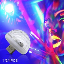 1/2/4PCS LED Car Lamp RGB Atmosphere DJ Crystal Light Disco Party Stage Speaker Home Festival Supplies