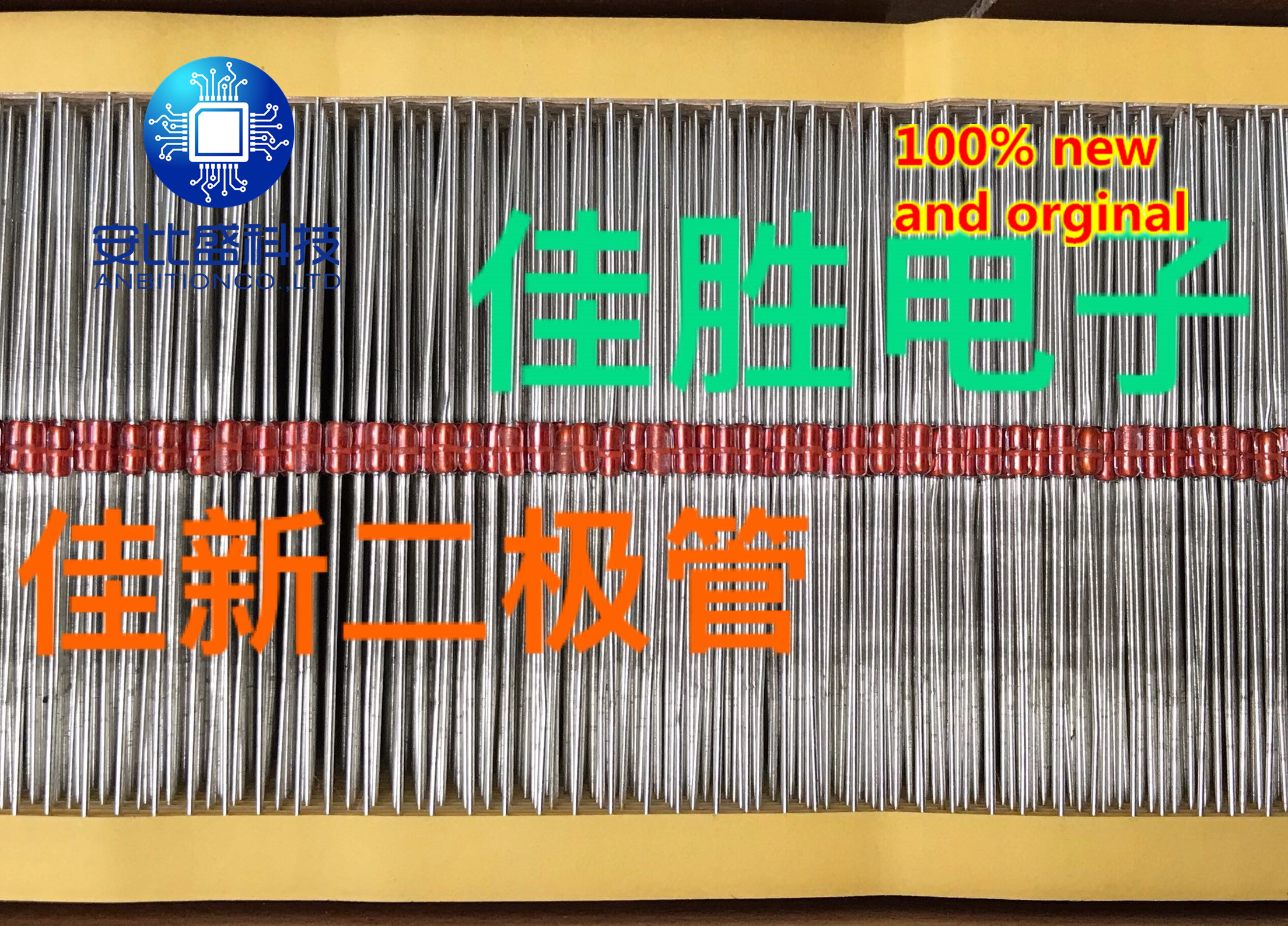 30pcs 100% New And Orginal BK32001502 300V Lightning Protection Surge Surge Absorber DO-41 Silk Screen Red Ring   In Stock
