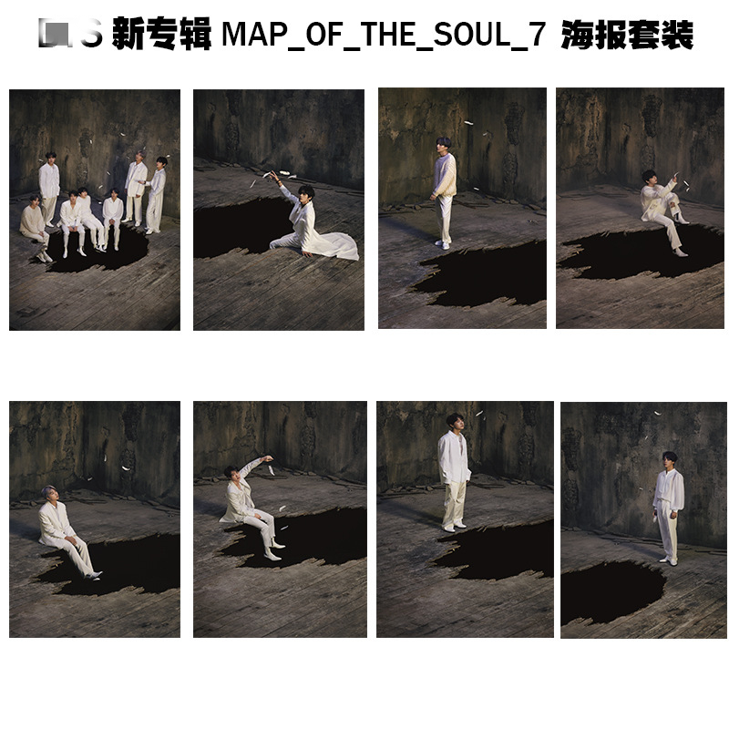 8pcs/lot Kpop JIMIN SUGA RM JUNGKOOK V JHOPE JIN New Album Map Of The Soul:7 Poster Sticker Toy Gift Size A5