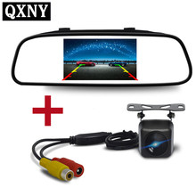 Car ccd video automatic parking monitor, non-light night vision reversing rear view camera with 4.3 inch car rear view mirror
