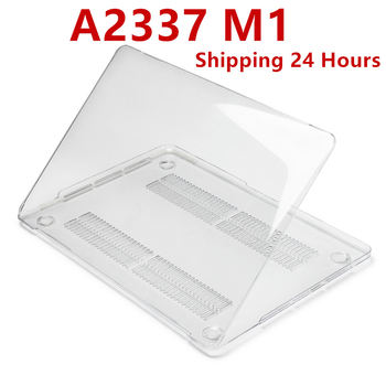 For Macbook Air 13 Case 2020 A2337 Matte Cover for Mac book 13.3 inch A2179 2020 M1 Clear Cases Air 13 A1932 A1466 2018 2017 forest case for macbook air 13 a1466 a1369 marble glitter clear laptop cover for macbook air 13 inch a1932 a2179 2018 2020 cases