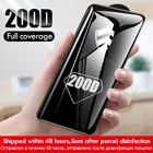 200D Curved Edge Pro...