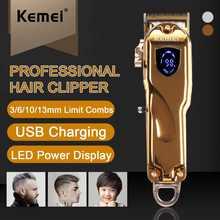 Cortador de pelo inalámbrico Profesional para hombre, máquina de corte de pelo Profesional para peluquero
