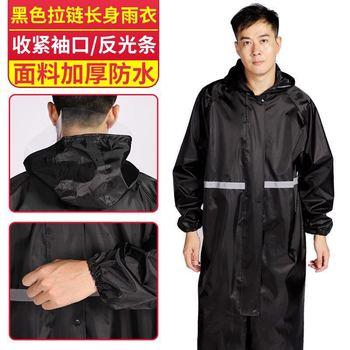 2020 płaszcz przeciwdeszczowy dla mężczyzn czarny płaszcz przeciwdeszczowy nieprzepuszczalny płaszcz przeciwdeszczowy Poncho wodoodporny płaszcz przeciwdeszczowy z kapturem tanie i dobre opinie RainWear Single-osoby przeciwdeszczowa Płaszcze Oxford tkaniny Dorosłych Wspinaczka raincoat