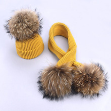 Childrens Fashion Hat And Scarf Sets Warm Winter For Kids Girls Knitted Cotton Unisex Pompon 2 Pieces Set Baby