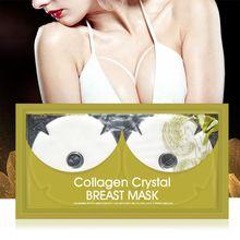 2 шт коллаген с украшением в виде кристаллов для увеличения груди Увеличение грудной клетки маска для коррекции фигуры патч