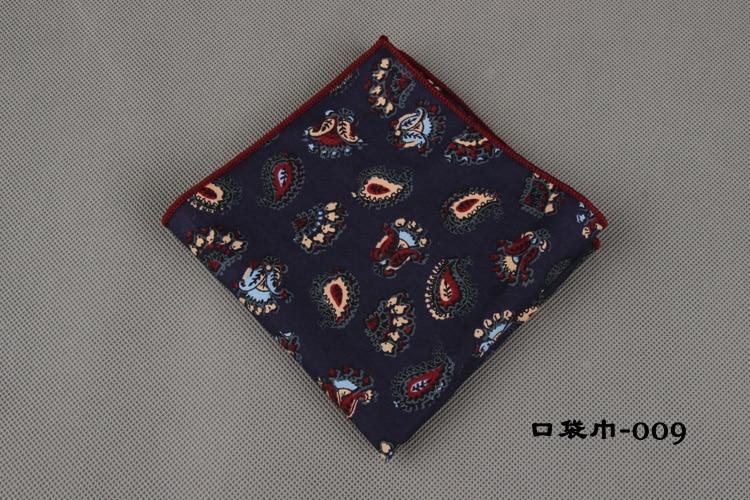 口袋巾-009