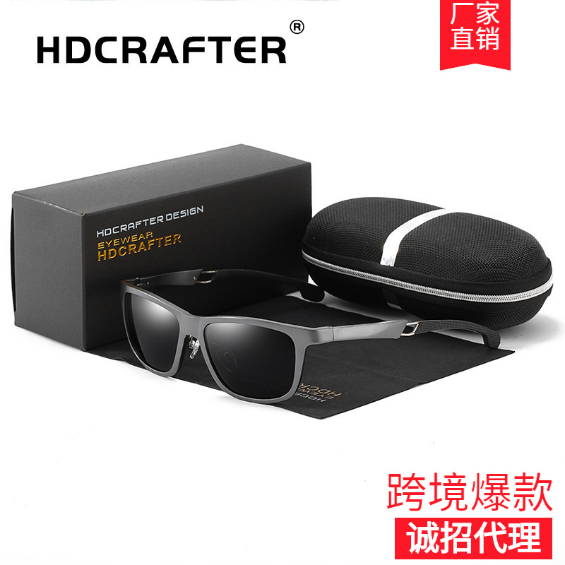 Hdcrafter New Style Full Frame Aluminum Magnesium Men Sun Glasses Polarized Light Driving Sunglasses Color Film Classic Toad L01