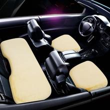 Sheepskin Car Seat Pad Universal Fuzzy Pure Wool Cover Protector Cushion Soft Warm For Winter