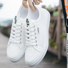 Męskie buty letnie nowe jasno codzienne buty sportowe miękkie podeszwy buty do biegania wygodne oddychające buty na zewnątrz buty wulkanizowane tanie tanio ROMANCE DAWN Siateczka (przepuszczająca powietrze) CN (pochodzenie) RUBBER Stałe Dla osób dorosłych Mesh Lato ALB-D32