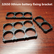 10pcs/lot 32650 32700 32900 lithium battery universal combination bracket fixed base buckle connection assembly