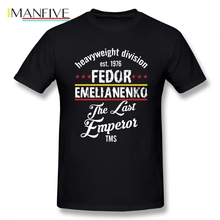 Custom Made Mens T-shirt Fedor Emelianenko Short Sleeve 100% Cotton Round Neck Oversize T Shirt For Teenage Tee