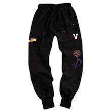 Bangtan7 Bias Cargo Pants (16 Models)