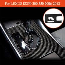 For LEXUS IS250 300 350 2006 2012 Car Gear Shift Box Panel Decoration Stickers Carbon Fiber Interior Accessories