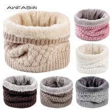 Однотонный зимний шарф женские вязаные шарфы с кольцами для