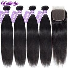 Ccollege прямые пряди волос с 4x4 закрытием бразильские 100%