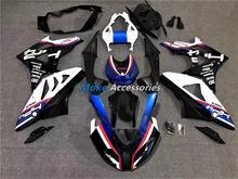Комплект обтекателей для мотоцикла подходит s1000rr 2009 2010