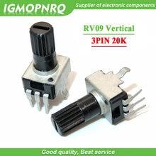 10 pces rv09 vertical lidar com comprimento 12.5mm 20k 0932 resistência ajustável 3pin b203 selado potenciômetro rotativo