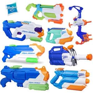 Оригинальный Nerf пистолет Супер Socker большой емкости водный пистолет Детская уличная игрушка летняя игра водные игры