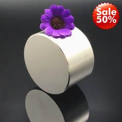 Сильный магнит N52 диаметр 50x30mm Горячая круглый неодимовый магнит редкоземельные супер мощный, постоянный Магнитная Галлий оптовая продажа