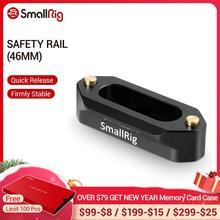 """SmallRig מהיר שחרור בטיחות נאט""""ו רכבת (46mm) עם 1/4 ברגים עבור נאט""""ו ידית EVF הר 1409"""