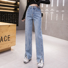 High Waist Wide Leg Loose Straight Split Hem Jeans for Women S M L XL