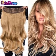 DinDong синтетические волнистые волосы для наращивания на заколках, 24 дюйма, 190 г, Премиум класс, термостойкие волосы, 613# блонд, коричневый, 19 цветов