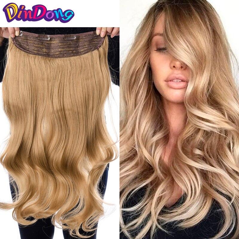 DinDong pince dans les Extensions de cheveux synthétique ondulé 24 pouces 190G Premium résistant à la chaleur cheveux 613 # blond brun 19 couleurs disponibles