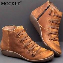 Женские ботильоны из искусственной кожи; женские Винтажные ботинки в стиле панк с перекрестными ремешками; сезон осень-зима; женская обувь
