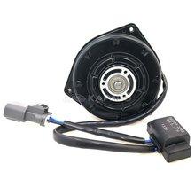 Электрический a/c конденсаторный радиатор 38616 pwa j01 охлаждающий