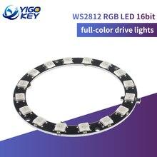 16Bit WS2812 5050 RGB светодиодный кольцевая лампа светильник + Встроенный драйверы для Arduino