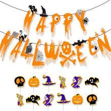 Halloween Banner nowa impreza z okazji Halloween flaga ciągnąć zestaw czaszka lampion w kształcie dyni kot Helloween ciasto włożyć kartę tanie tanio CN (pochodzenie) Tektura balck orange purple