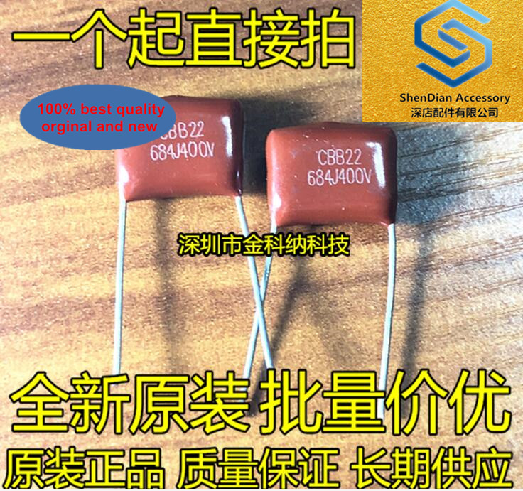 30pcs 100% Orignal New CBB Capacitor 1000V 1KV 400V 684J 0.68uf 400V 473J Pitch: 15MM In Stock