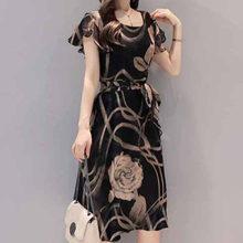 Vestido feminino, estampa floral corte em linha a gola u vestido para o verão aic88