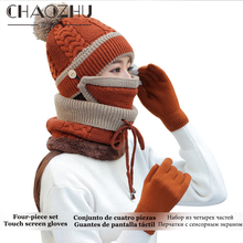 CHAOZHU 4 Pieces Winter Keep Warm Sets Gloves Mask Hat Scarf Pompom Cap Women Gift Sets Thicken Snow Day Cold And Wind Resistant
