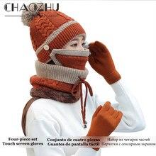 CHAOZHU 4 חתיכות חורף להתחמם סטי כפפות מסכת כובע צעיף פומפונים כובע נשים מתנה סטים לעבות שלג יום קר ורוח עמיד