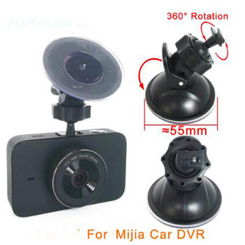 Car Dvrs Mount Holder for Mijia Car DVR Holder Universal Suction Cup for Mijia Car Video Recorder Bracket image