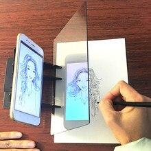 Placa de desenho óptico aprender pintura desenho desenho projetor cópia almofada de imagem óptica livro pintura artefato esboçar kit