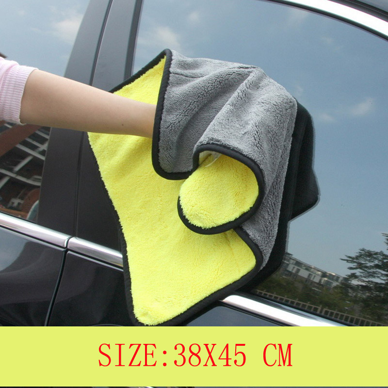 Yellow 38x45cm