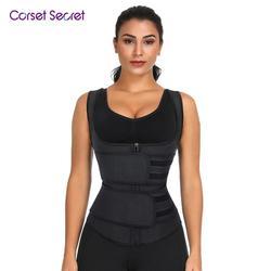 Corset Secret Vrouwen Shapewear Latex Dubbele Riemen Sticker Vest Shaper Big Size Vrouwen Ondergoed Vrouwen Tummy Controle Taille Trainer