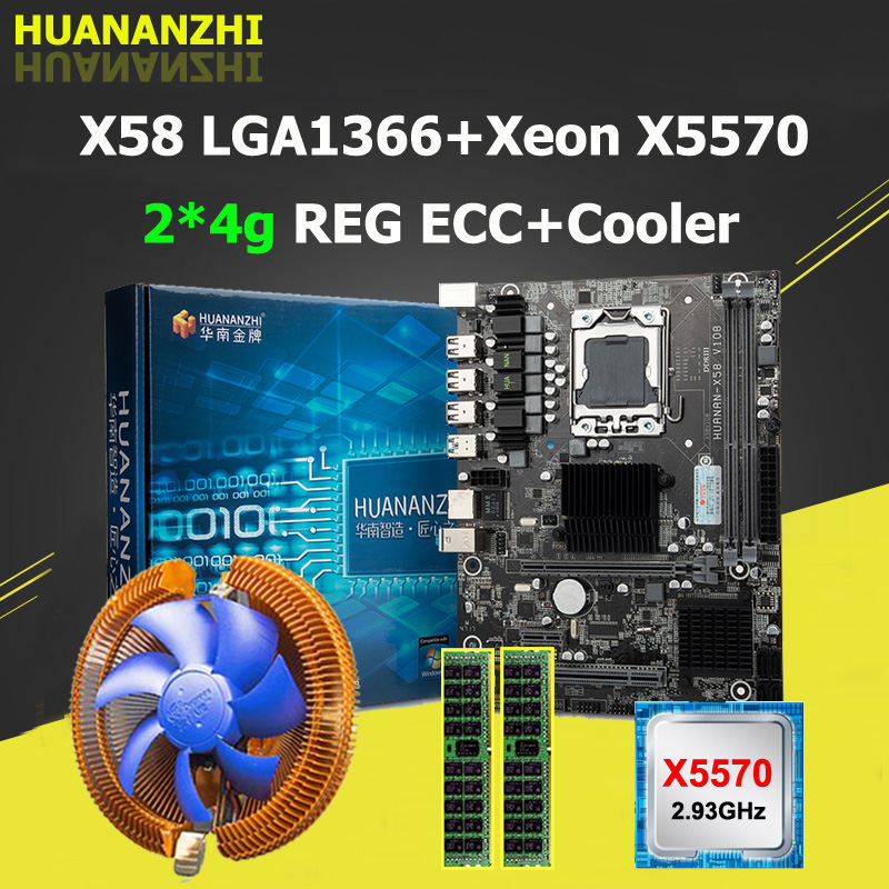 Promotion HUANANZHI X58 carte mère USB3.0 remise LGA1366 carte mère avec CPU Xeon X5570 2.93GHz RAM 8G (2*4G) DDR3 REG ECC